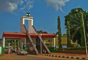 University of Nigeria UNN entrance main gate in Nsukka