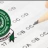 Jamb Exam