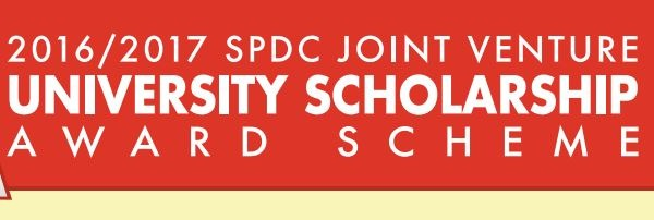 SPDC JV University Scholarship Form 2016/2017 is Out