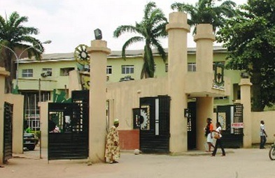 IMT Admission List 2017/18 is Out – Check ND List Here