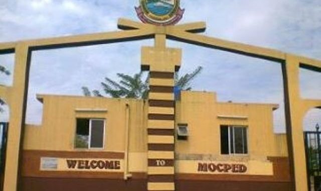 MOCPED [UI Degree Affiliate] UTME & DE Admission Form 2017/18 is Out